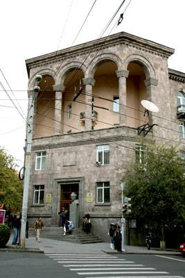 Yerevan State Linguistic University after Brusov