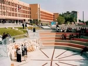 Russian - Armenian (Slavonic) University