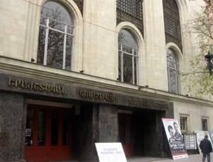 Афиша театров ереван купить билет в цирк никулина на цветном цена