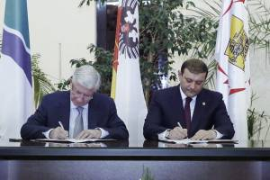 Yerevan Am Yerevan And Krasnodar Signed The Agreement On Interaction And Cooperation