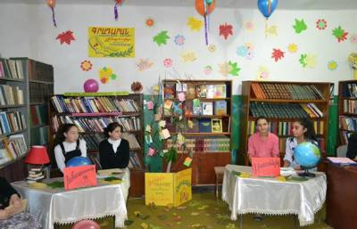 Library N 18 of the administrative district of Shengavit