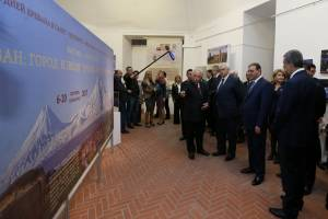 "Photo exhibition ""Yerevan. City and people"" at Peter and Paul fortress"