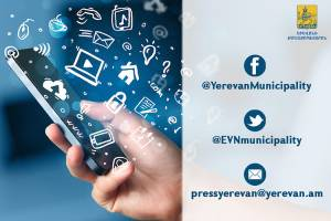 From 5 to 11 of March 54 letters were received via social media network pages of Yerevan Municipality and administrative districts