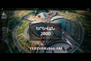 Yerevan2800.am website dedicated to the jubilee events of the 2800th anniversary of Yerevan foundation has been put into operation