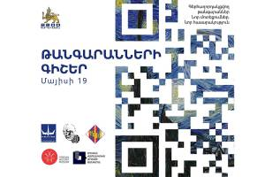 "Municipal museums will join International Museums Day and ""European Museum Night"" events"
