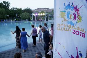 """Yerevan summer 2018"" program is finished with ""Good-bye, summer"" event"