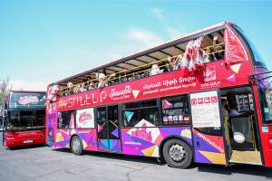 "7th season of ""Yerevan City Tour"" official touristic program is over"