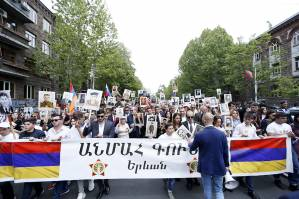 """Immortal Regiment"" procession in Yerevan"