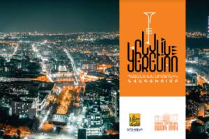 "Exclusive concert of symphonic youth orchestra ""Yerevan"" to be held in courtyard of National Assembly"