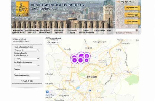 """Building Permission"" section of Yerevan.am website has been launched"