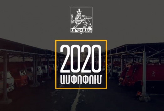 Brief report on the activities accomplished I 2020