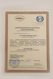 """Yerevanproject"" CJSC has been awarded with the certificate of conformity to the requirements of international standard"