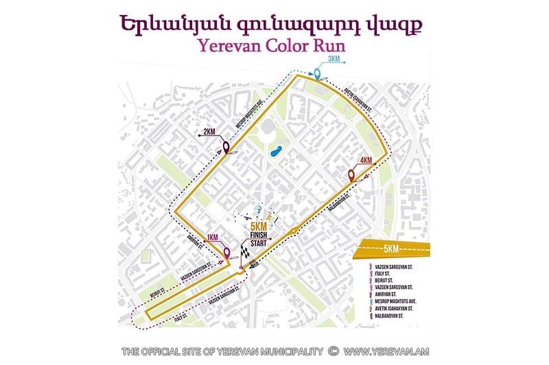 Часть центральных улиц Еревана 16 июля будет перекрыта из-за красочного забега