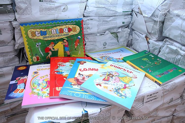 Мэрия Еревана: Ученикам 1-4 классов учебники будут предоставляться бесплатно