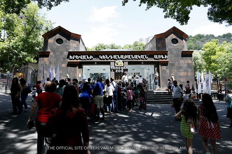 Ереванский зоопарк с 23 января до 4 февраля будет закрыт для посетителей