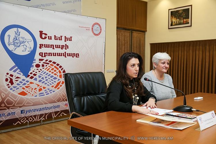 В Ереване стартовала молодежная волонтерская программа «Я-гид своего города»