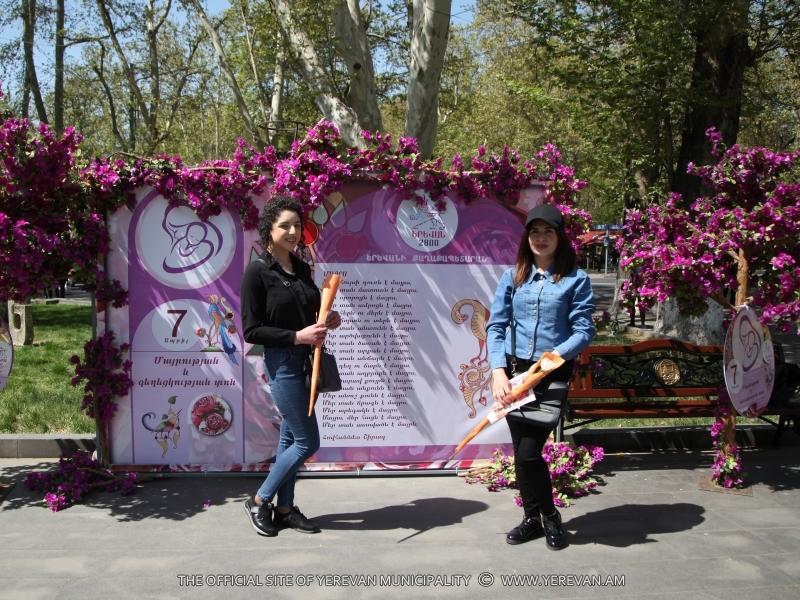 7 апреля открытки на армянском