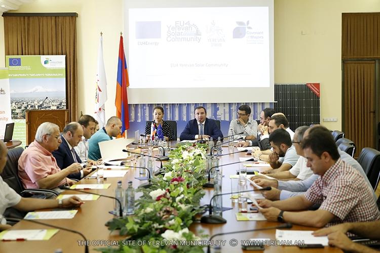 «ЕС для Еревана»: представители кондоминиумов ознакомились с этапами и ожидаемыми результатами программы