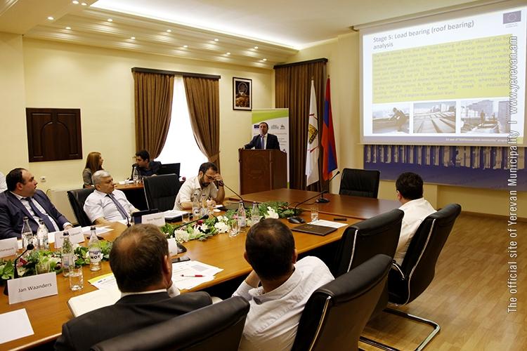 Ереван будет использовать солнечную энергию